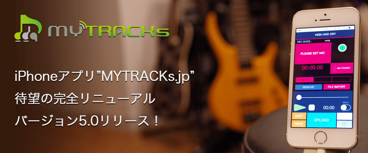 mytracks app